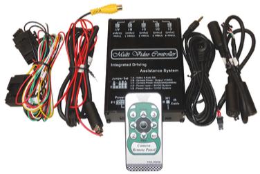 3 Way Control Box