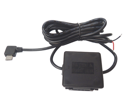 Hardwire CableHUD